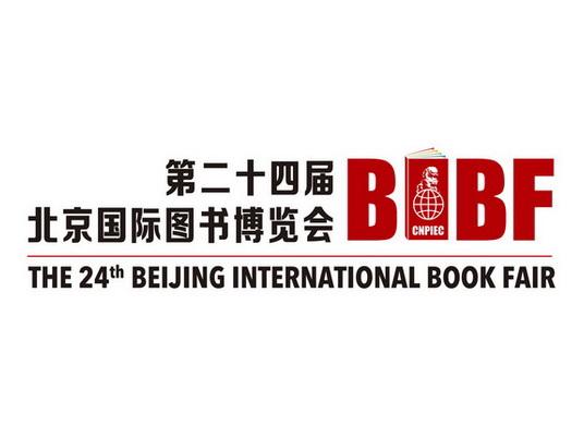 Srbija u Pekingu u znaku jubileja Višnjića i Andrića