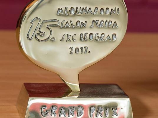 Nagrade 15. Salona stripa