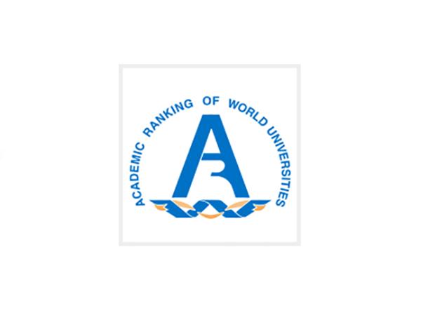 Beogradski univerzitet među 400 najboljih u svetu