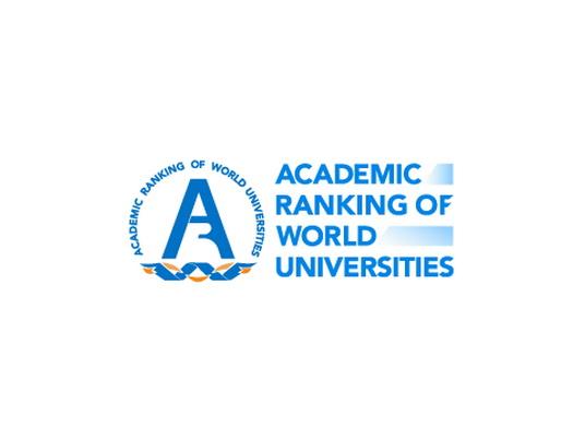 Beogradski univerzitet i dalje među 300 najboljih u svetu