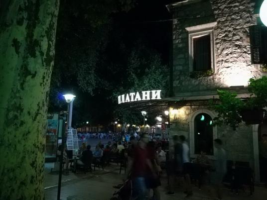 Počeo 5. Festival mediteranskog i evropskog filma u Trebinju