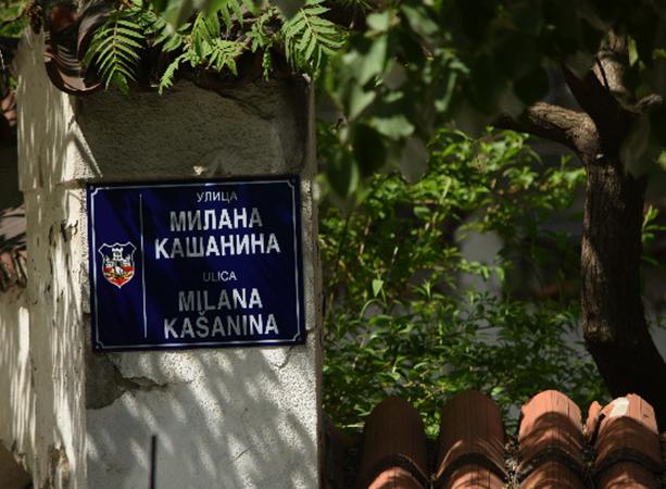 Kašanin dobio ulicu u Beogradu